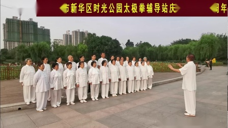 时光公园庆祝建党100周年活动纪实
