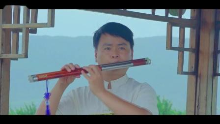 双管巴乌 今生只为与你邂逅 - 小葫芦G调 檀木双管巴乌 演奏