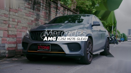 Mercedes AMG C292 M276 GLE43 / Stone Eddy Catted Downpipe