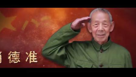 荆州市退役军人事务局