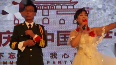 ·二重唱:长江之歌 莺歌艺术团