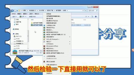 虎牙直播视频下载软件分享地瓜网络技术分享