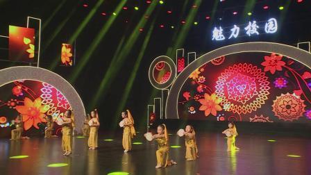 2021重庆魅力校园@初心艺术工作室@《Raka raka dum》