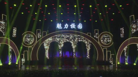 2021重庆魅力校园@初心艺术工作室@《西班牙女郎》