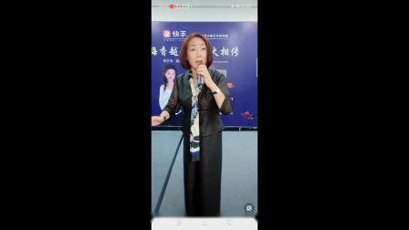 专场---申凤梅弟子《再传》快手直播越调唱段合集。