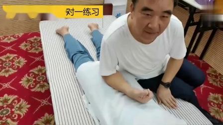 宗筋疗法·学员一对一练习中