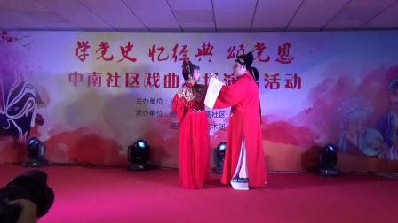2021.7.21.中南社区演出越剧-桃花扇-洞房.MP4