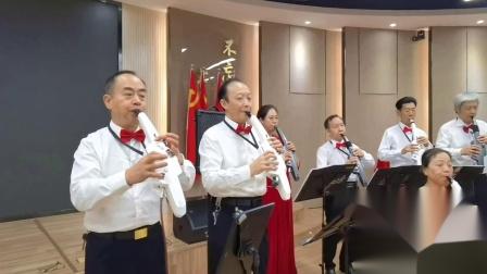 电吹管演奏《我爱你,中国》20210720
