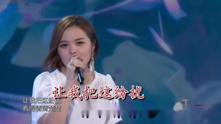 雾里看花(伴奏)-刘思涵-双行字幕-超清-王新民制作