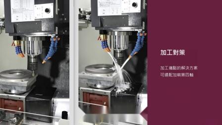 【Chevalier福裕磨床】半導體產業│石英環加工應用_FVGC-50