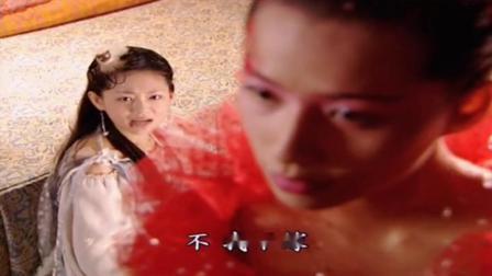 《倩女幽魂05》聂小倩舍身救宁采臣