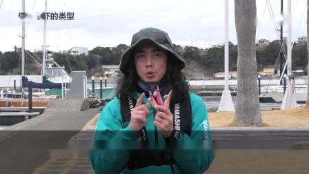 川上大师讲解!乘船时的木虾钓法