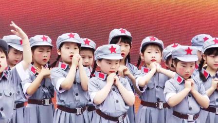"""20210530 广场路亚光幼儿园""""童心向党、筑梦成长""""2021年庆""""六一""""文艺汇演"""