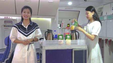 广州白云工商技师学院-现代交通系-航空服务专业宣传片
