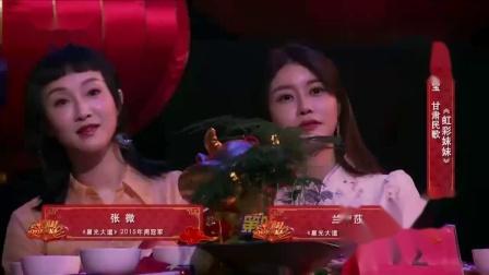 虹彩妹妹(伴奏)-阿宝-双行字幕-超清-王新民制作