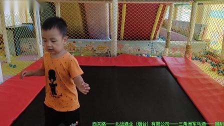 山东省烟台市牟平区《快乐的童年真可爱》