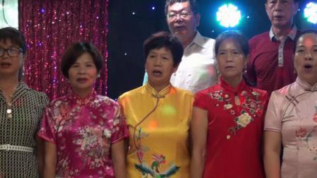 男女声合唱-东方红-演唱-广州哓港公园荷花池合唱团-2021-7-21