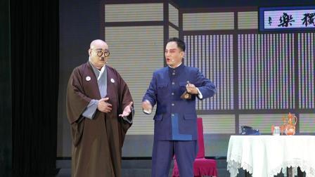包头戏迷园地    内蒙古艺术剧院京剧团  赴宴斗鸠山