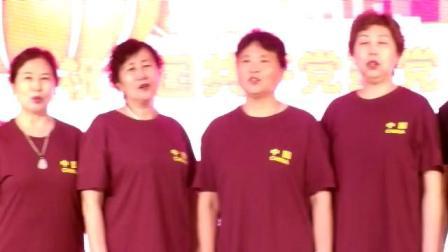 哈尔滨市知青联谊会第18组《庆祝中国共产党成立100周年文艺联欢会》演出视频 (25)2021.7.1.