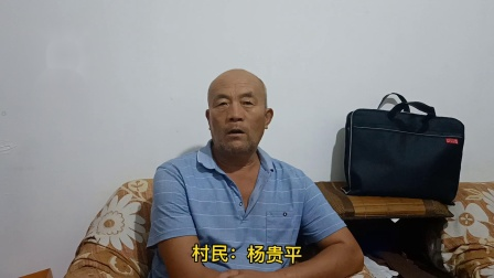 杨昌龄杨百玲:父母的恩情还呀还不够!