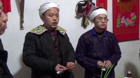 贵州 金沙 杨柳镇《杨小虎庞艳艳婚礼下集》苗族婚礼