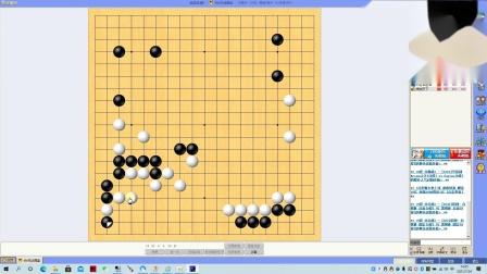 新围棋对局系列对弈5段①【持黑错小目】
