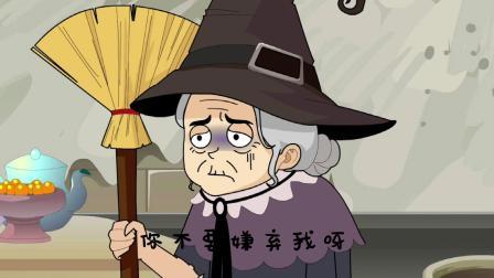 大瓜头去外婆家,嫌弃外婆又脏又臭,外婆好伤心啊