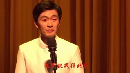 京剧《白毛女》(演唱:楚辞)