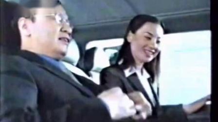 20010319 敬朝伟电视台综合频道《晚间新闻报道》开始前的广告