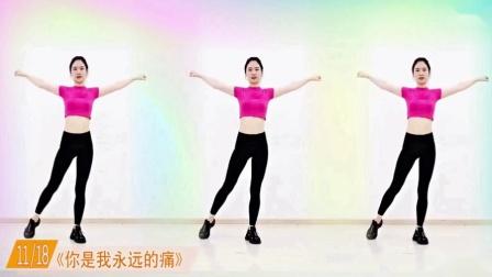 雨馨剪辑23分钟四项健身操