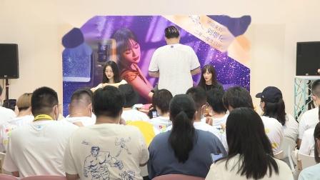 【SNH48】TeamSII 刘增艳 生日冷餐会(20210725)