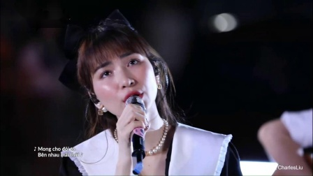 《冬季的雨夜》(越南著名电影歌曲)Đêm Lao Xao  演唱 和敏芝 Hoà Minzy  - 华彩枫流 CharlesLiu.