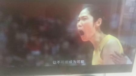 红旗 梦想属于敢追梦的人 15秒广告 中国国家女子排球队官方合作伙伴