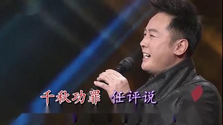 得民心者得天下(伴奏)-汪正正出镜-刘欢演唱-双行字幕-超清-王新民制作