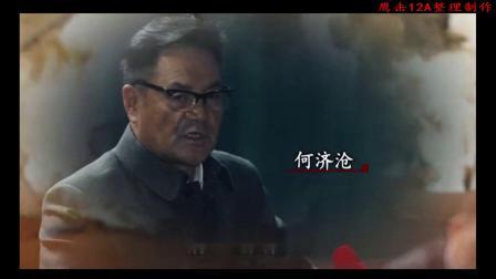 年轻的朋友来相会(电视剧《百炼成钢》片段).mkv