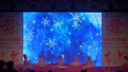 012 小白兔+太空狮子 中国舞六班