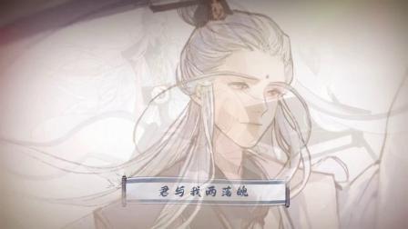 小田音乐社、小魂、一念逍遥 - 太白(《一念逍遥》太白金星角色曲)