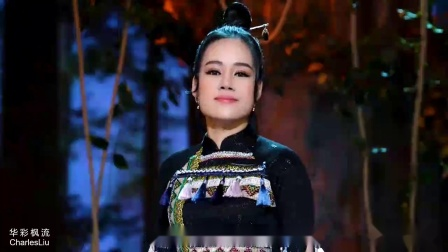 柯尼亚树荫(越南抗战情歌)Bóng Cây Kơ Nia 演唱 黄秋草 Huỳnh Thu Thảo - 华彩枫流 CharlesLiu