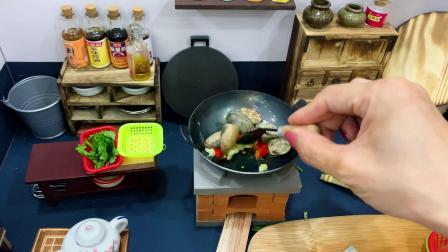 自制炒麻辣海蛎子,一口一个太过瘾,网红迷你厨房,儿童过家家厨房玩具,