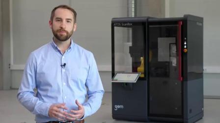 GOM ATOS Q 三维扫描仪 虚拟装配 数字化装配 3D量测 -马路科技
