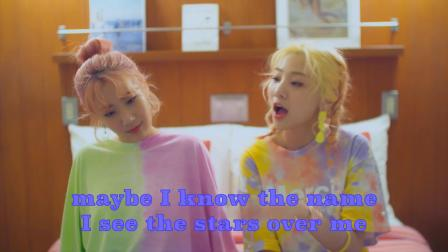 臉紅的思春期 BOL4(볼빨간사춘기) - Stars over me(去看星星嗎별 보러 갈래)