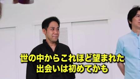 八極拳!【石井東吾・宮平保】