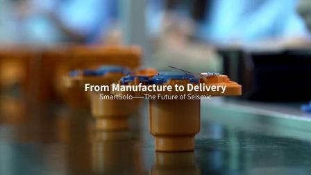 深圳面元制造中心-自动化生产与快速出货