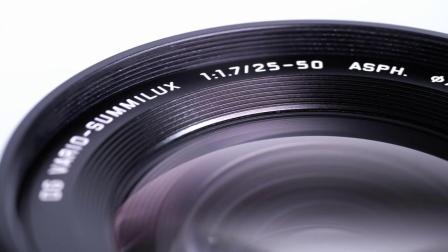 Introducing LEICA DG VARIO-SUMMILUX 25-50mm _ F1.7 ASPH. [H-X2550]
