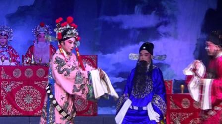 【厨乐视频2021】  百寿图  酒过三巡席将散  麻育枝饰郭暧  浙江中月婺剧团