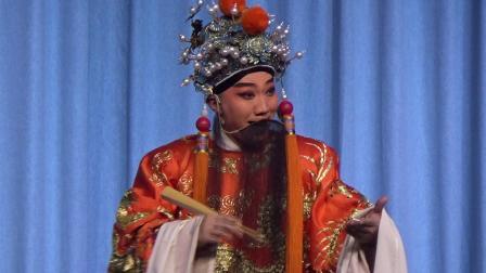 【厨乐视频2021】  百寿图  唐代宗离过了龙书案位  陶汉民  浙江中月婺剧团