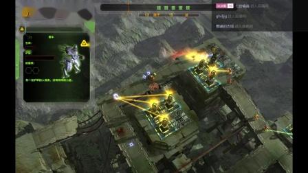 《变形游戏实况》防御阵型:觉醒第一期:激光塔yyds(直播录像)