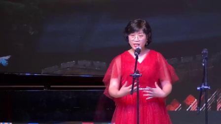 女声独唱《那支山歌我还在唱》 演唱:张艳华 钢琴伴奏:刘玉洁 摄像:李明