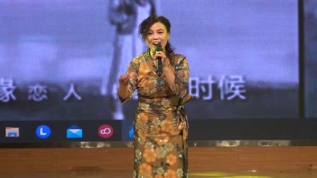 女声独唱《爱在思金拉措哦》 演唱:蒋珊  摄像:李明