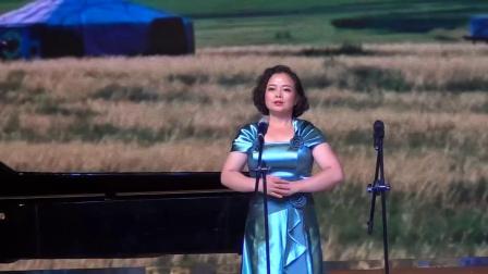 女声独唱《呼伦贝尔大草原》 演唱:胥琳 钢琴伴奏:刘玉洁 摄像:李明